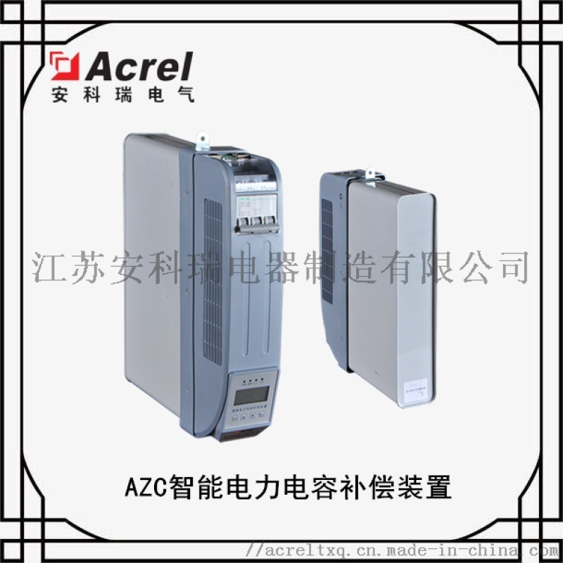 智能电容 智能电力补偿电容器