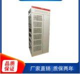 立柜式有源滤波柜NC-APF150A有源滤波器