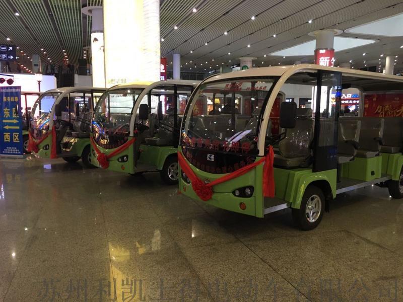 電動觀光車生產廠家 景區遊覽觀光車
