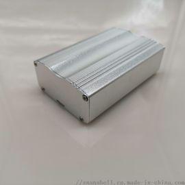 53*26*80电路板铝材型壳仪器表铝屏蔽盒防水机箱电子元件外壳8016