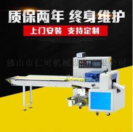 厂家直销多功能包装机  枕式,立式包装机械设备