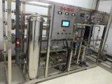 反滲透水處理成套設備