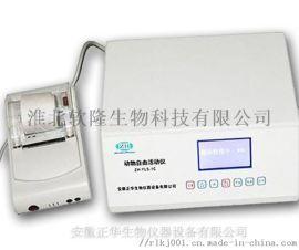 软隆科技生物仪器 小动物活动记录仪 自主活动记录仪