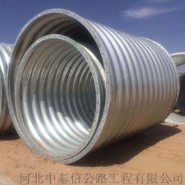 厂家** 直径1米钢波纹管涵低价