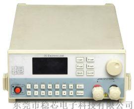 【厂家直销】150V-20A-120W电子负载