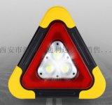 西安应急三角 示牌137,72120237