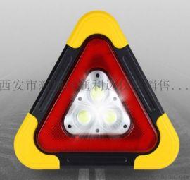 西安应急三角警示牌137,72120237