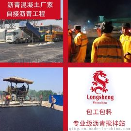深圳福田沥青道路施工 沥青公司
