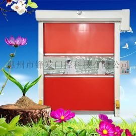 深圳风淋室不锈钢自动快速卷帘门