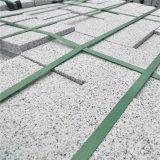 芙蓉白g603成品砖 白麻g603高墙砖 地面平板