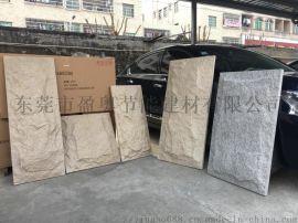 防石头人造文化石聚氨酯轻质文化石东莞盈奥石厂家
