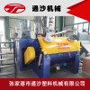 立式高速混料机 PVC塑料颗粒高速混合机