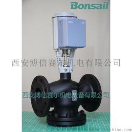 DN50电动调节阀 电动阀 厂家直销电动阀