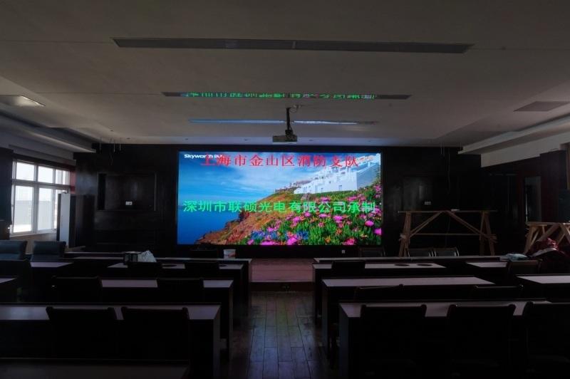 會議室P2全綵LED,晶檯燈高刷P2LED顯示屏