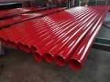 消防塗塑鋼管 按需定製