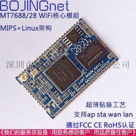 MT7628wifi模块 uart串口透传