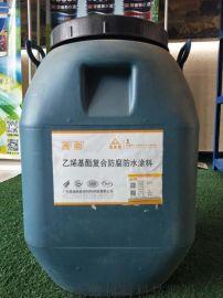 VRA水性乙烯基酯混凝土结构防腐防水涂料