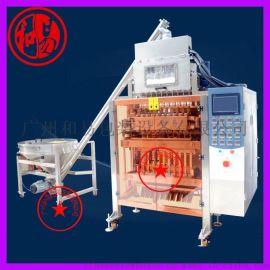 水果酵素粉包装机,高效多列粉剂粉末包装机械厂家直销
