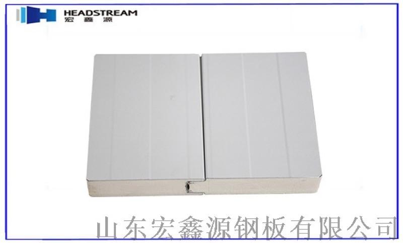 100mm厚度聚氨酯冷库板价格_实体厂家_降低10%成本