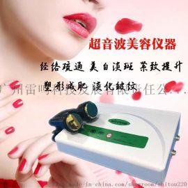 尚赫超音波瘦身塑形厂家直销美容仪器