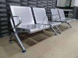 高铁站候车室座椅*三角横梁不锈钢排椅*工程排椅
