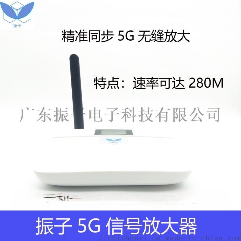 5G直放站5GNR信號放大器增強加強5G補盲覆蓋