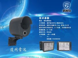 免布线车辆检测器_双频雷达地感