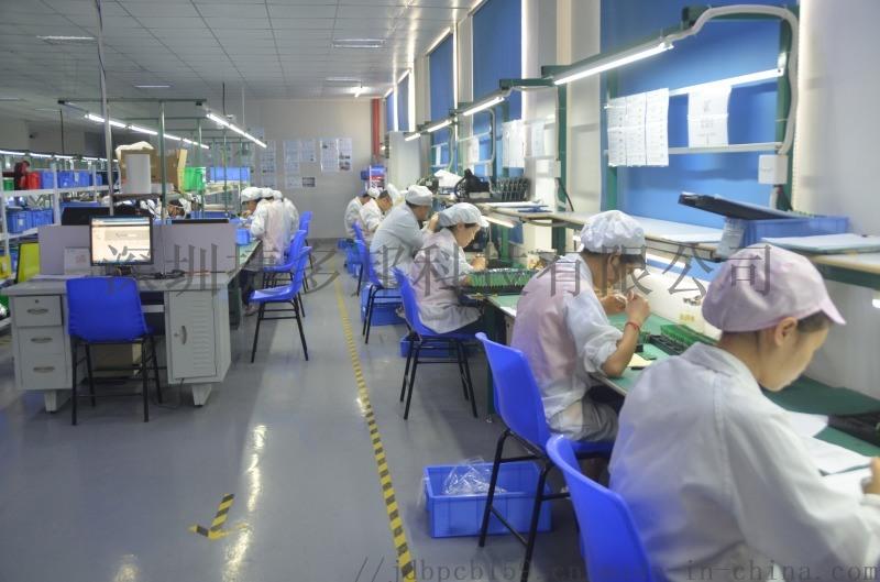 PCB前端設計、PCB製造、PCBA組裝