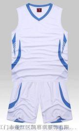 江门篮球服、瑜伽服、运动服、校运团体服定制