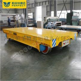 25t搬运建材低压轨道平板车运送汽车配件轨道平台车