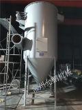 洗煤厂除尘器生产厂家