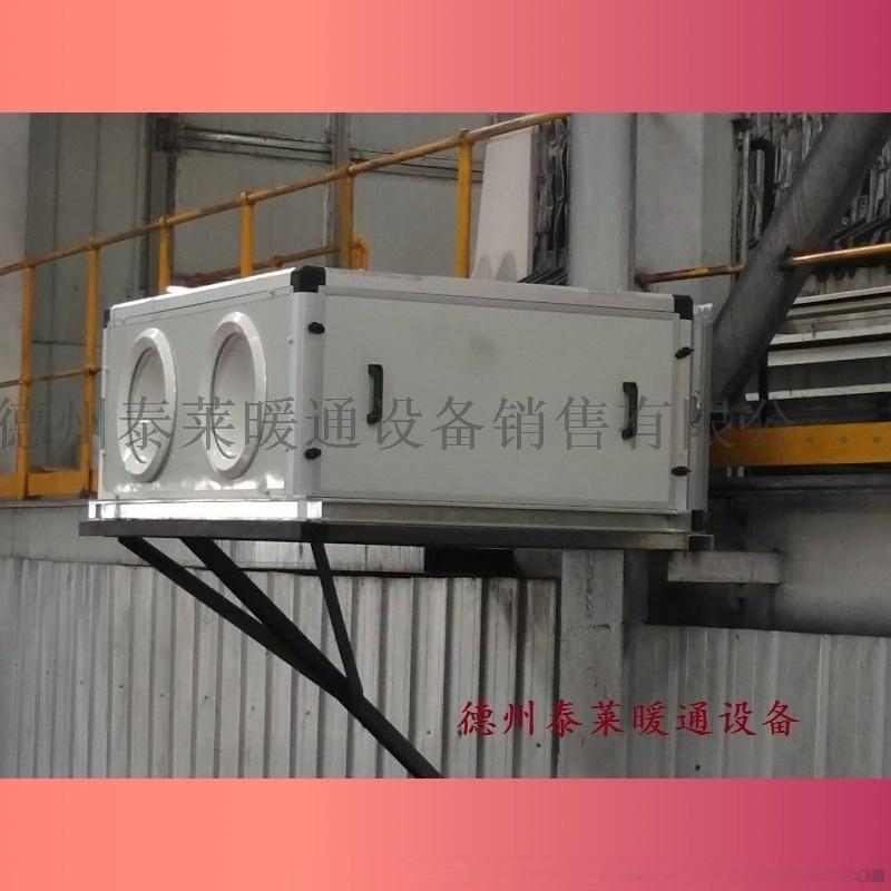 KDS-5远程射流暖风机组4吊顶空调机组