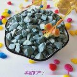 水洗石厂家 彩色洗米石 水磨石石子 透水地坪石子