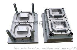 **塑料薄壁模具厂家台州朗然塑模有限公司