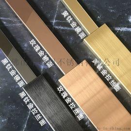 304不锈钢收边条 不锈钢装饰压条加工
