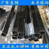 海南不鏽鋼黑鈦管,黑鈦304不鏽鋼方管