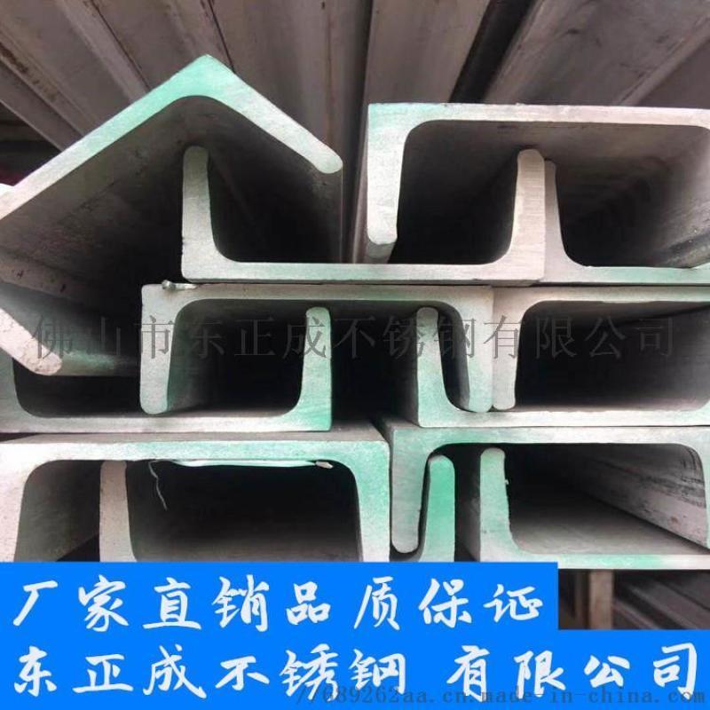 四川不锈钢槽钢厂家,供应316L不锈钢槽钢现货