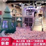 幼儿园母婴店淘气堡闯关乐园 百万海洋球池厂家定做