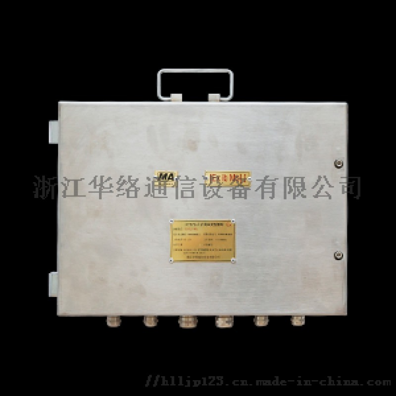 KT579-F矿用本安型基站