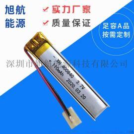 聚合物 电池110mah蓝牙耳机 助听器录音笔电池