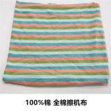 全棉杂色纯棉抹布工业擦机布40*70大小