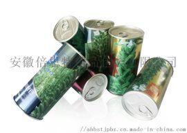 供应种子铁罐 马口铁种子罐 圆形芝麻种子易拉罐