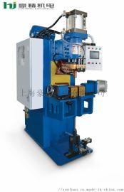 电容储能点焊机-上海豪精-热成型版电容储能点焊机-厂家直销