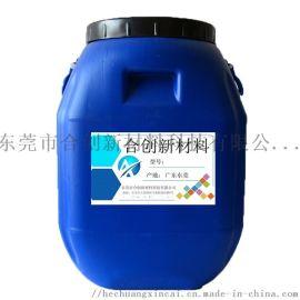 拼板胶水-水性复合白乳胶