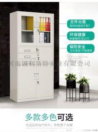 厂家低价处理文件柜铁皮资料柜更衣柜