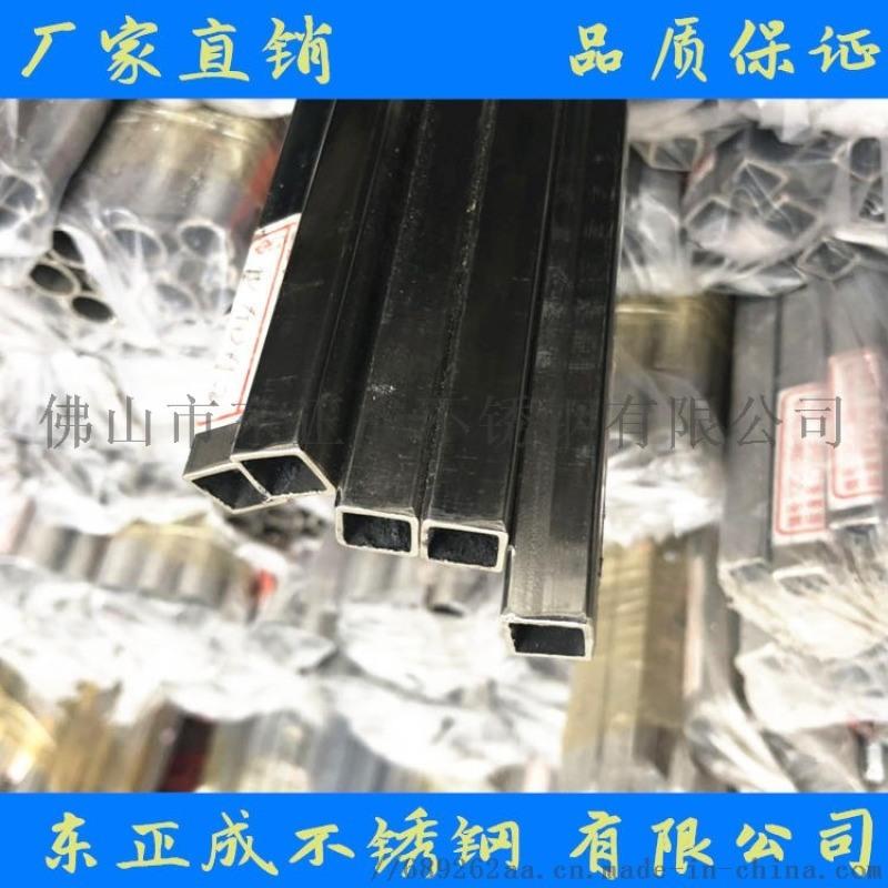 江苏不锈钢方通厂家,201不锈钢方通