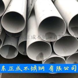 广西304不锈钢水管,不锈钢无缝管报价