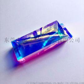 pet镭射包装盒幻彩塑料包装盒