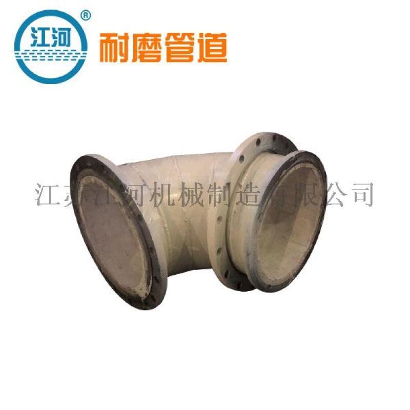 陶瓷管,陶瓷貼片耐磨彎頭,水泥廠耐磨陶瓷彎頭
