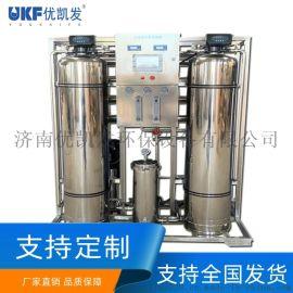 地下水处理设备 饮用水处理设备